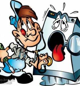 Ремонт стиральных машин автомат. Гарантии.