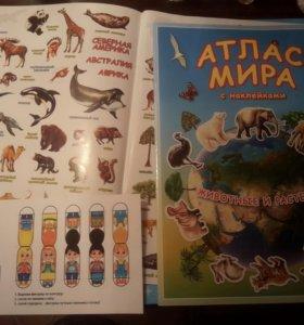 Атлас с наклейками для детей животные и растения