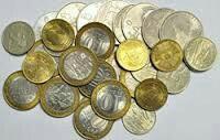 Юбилейные монеты (10, 5, 2)