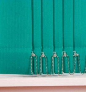 Продам ламели-ткань для вертикальных жалюзи новые