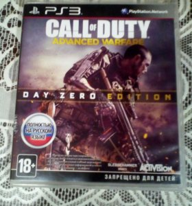 Игра на ps3 CALL of DUTY ADVANCER WARFARE.