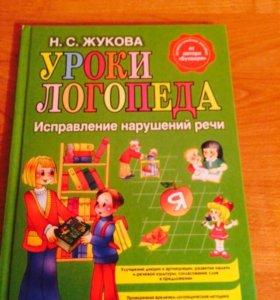 Книги, учебники ( 3 книги)