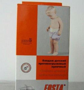 Бандаж для лечения пупочной грыжи