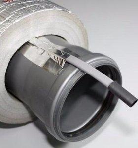 Саморегулирующийся кабель для обогрева труб .