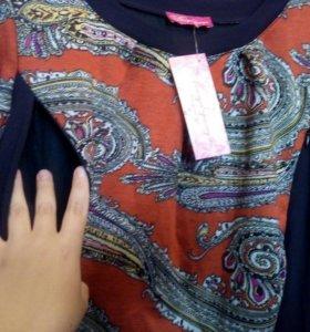 Новое! Платье для беременных
