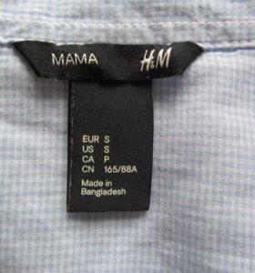 Рубашка для беременных Н&М