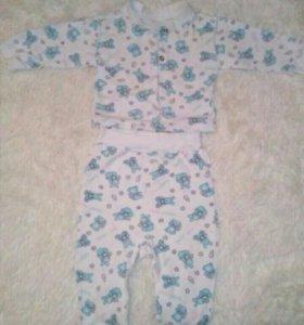 Одежда для малыша р. 62 0-4 мес.