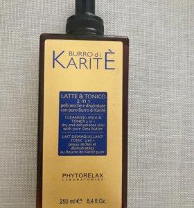 Молочко Karite 2 в 1