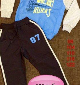 Спортивный костюмы  Mini Maxi