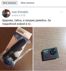 Микрофон и экшн-камера