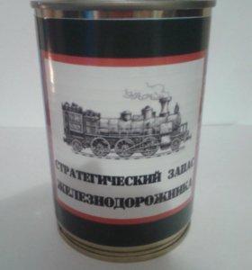 Оригинальный подарок для железнодорожника
