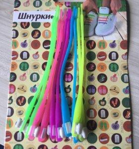 Шнурки резиновые цветные