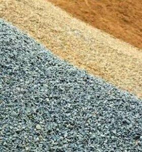 Песок природный мытый