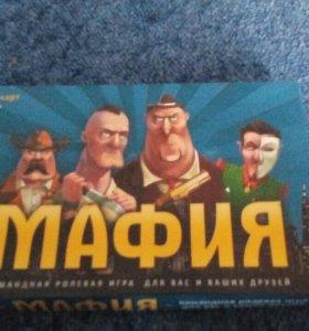 """Игра """"Мафия"""""""