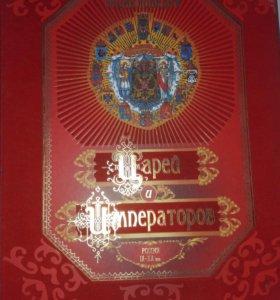 Энциклопедия подарочное издание