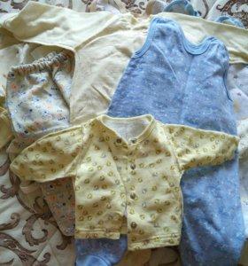 Детские новые вещи для новорожденных