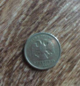 1 рубль (1997г.)
