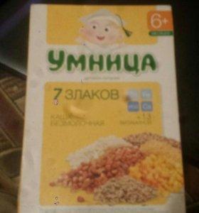 Каша Умница
