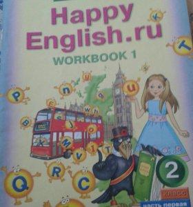 Тетрадь для английского языка 2 класс