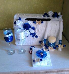 Набор свадебных аксессуаров.
