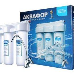 Фильтр для очистки воды Трио Норма Аквафор
