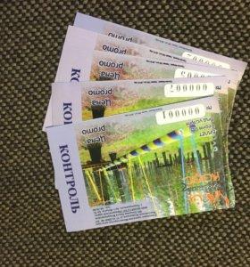 Билеты в Улей парк
