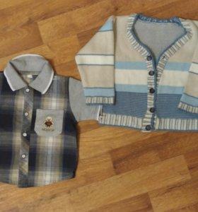 Детские кофты и рубашки