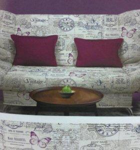 Новый диван клик - кляк