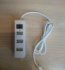 Разветвитель USB на 4 порта