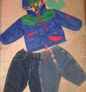 Набор одежды для мальчика