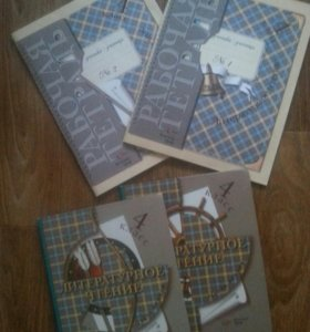 Книжки рабочие тетради
