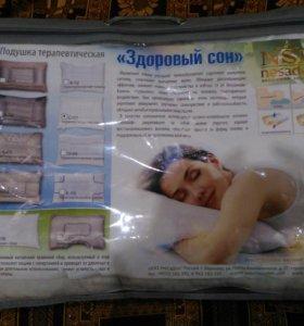 Новая терапевтическая подушка