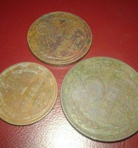 Монеты СССР набор.