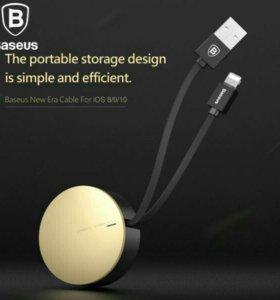 USB Кабель Baseus CALEP-01 90см