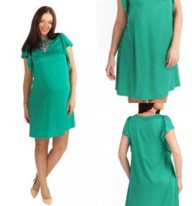 -42%!! Новое платье ilovemum для беременных