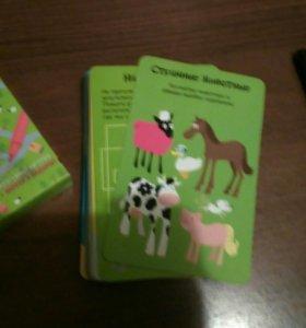 100 логических игр для детей