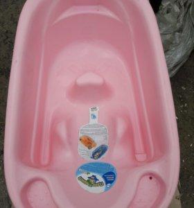 Новая детская универсальная ванночка