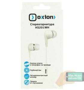 Наушники с микрофоном Oxion NS201. Белые