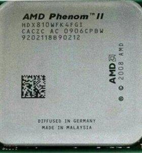 Процессор AMD Phenom x4 810 2.6 Ghz socket AM3