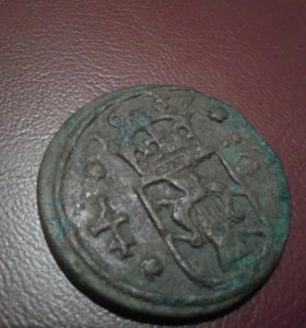 Шведская монета 1/4 ЭРЕ