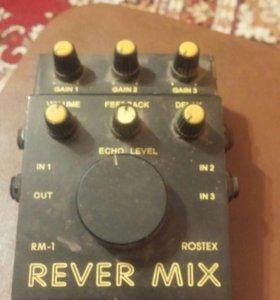 Rever mix Rm1