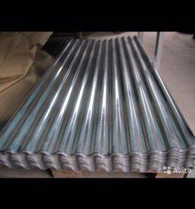 Шифер алюминиевый