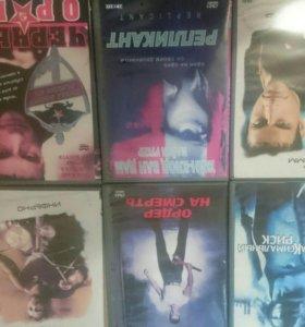 DVD кино
