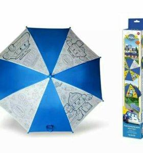 """Зонтик  для детей """"Robocar Poli."""