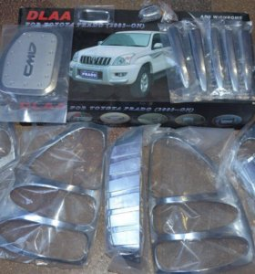 Хромированные накладки комплект LC120 Prado