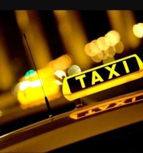 Такси. Перевозки