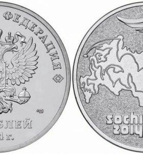 Юбилейные монеты 25 рублей Сочи