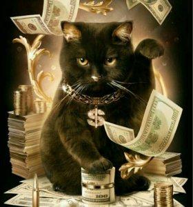 Кошка[надо выкладывать..алмазная вышивка]