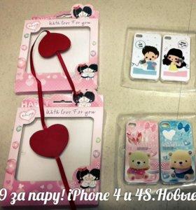 IPhone 4 новые чехлы