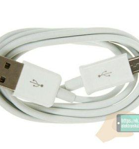 Шнур для зарядки micro usb. Белый.